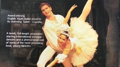 Caia to star in ballet production